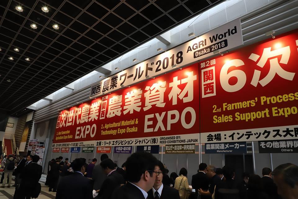 台灣最前瞻性的肥料SENT生技營養粉,登上了日本大阪農業大展行列