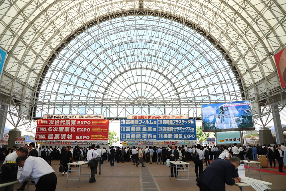 2019日本大阪農業資材展-好立富農業科技攤位【參展照】