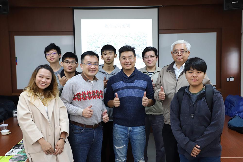 雲林科技大學智慧農業講座